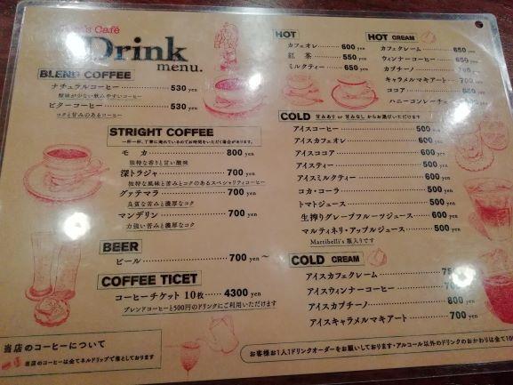 トムズカフェ (TOM'S Cafe)