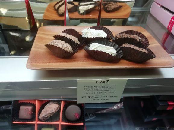 大丸札幌ショコラプロムナード2019