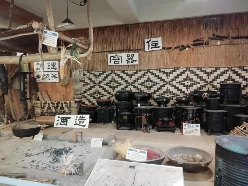 二風谷アイヌ資料館